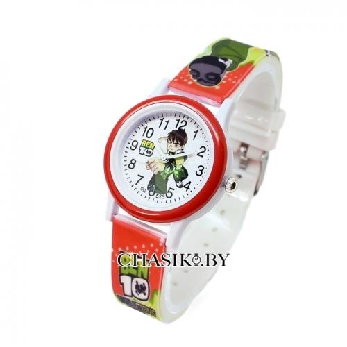 Детские наручные часы Ben Ten (DC127)