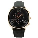 Мужские наручные часы Chaxigo (CX101)